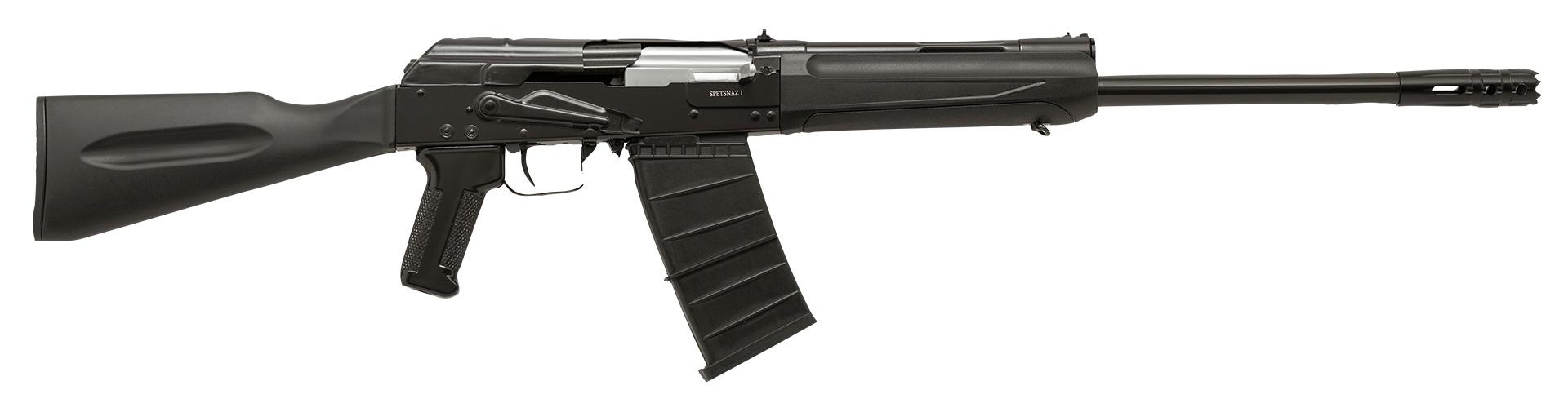 FD 12 - SG Shotgun Image